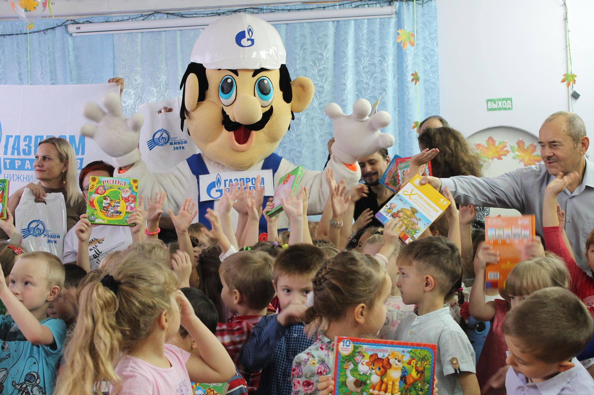 Благотворительная акция «Подари книгу малышу»