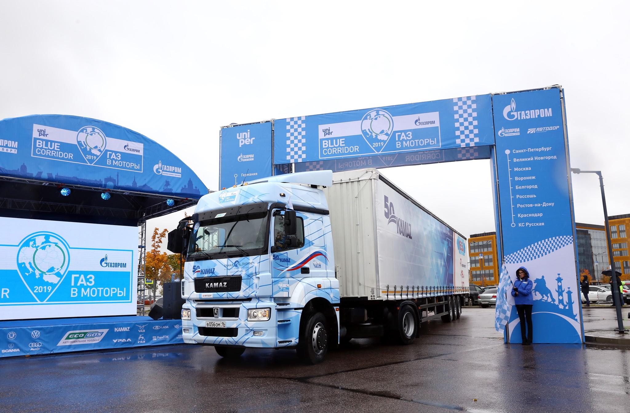 Финиш автопробега «Голубой коридор — газ в моторы 2019» в Санкт-Петербурге